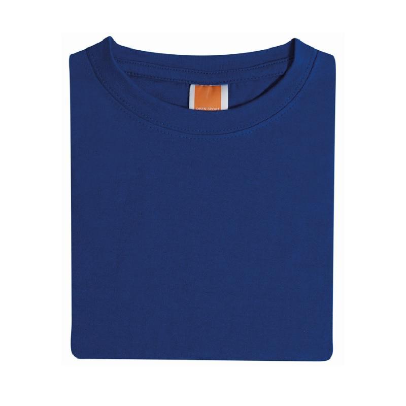Ct 52 Comfy Cotton 10 Colors Children T Shirt 2 U