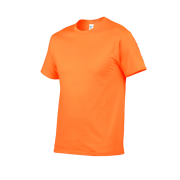 SAFETY ORANGE 193C